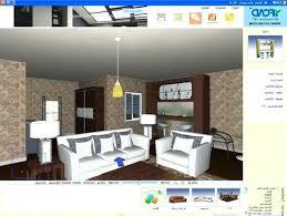 Home design software free download full version Furniture 3d Interior Design Free Astounding Ideas Home Decorating Software Kensetuinfo 3d Interior Design Free Innovative Ideas Home Design Game 3d House