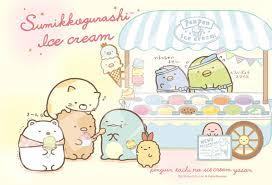「角落生物冰淇淋」的圖片搜尋結果