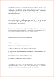 High School Resume Cover Letter Student Sample Teaching Examples
