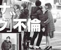 田中 萌 スキャンダル
