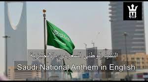 Saudi National anthem by wissam magdy النشيد الوطني السعودي بالانجليزية  أداء وسام مجدي - YouTube