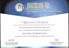 Certificate Of Appreciate Certification Of Appreciation Ambuja Neotia