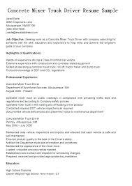 Inexperienced Resume Template