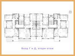 Modern Concrete House Plans Stunning Architectural Of A Modern Concrete House Design With Hd