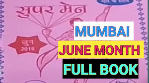 Superman Mumbai June Month Full Book 2019 Special Chart