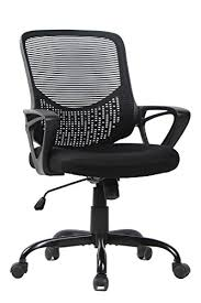home office chair money. A Really Great Bargain For Your Money Can Be Found In The Bonum Home Mesh Swivel Office Chair. According To Customer Reviews, Seat And Back Are Very Chair