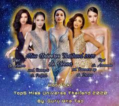 Hot pick! Miss Universe Thailand 2020 🇹🇭... - กูรูหน้าเทา - Guru Beauty  Queen