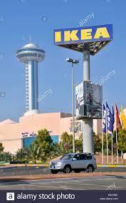 Abu Dhabi Marina Einkaufszentrum mit hohen Ikea Schild und Werbetafel  Stockfotografie - Alamy