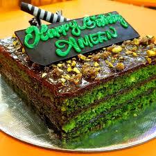 De Cake World Cake Shop In Oachira