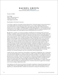 faculty cover letters how to start your cover letter sample templates