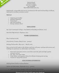 Food Service Resume Template Example Resume Fast Foodervice Worker Responsibilities Assistant 23
