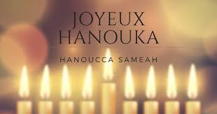 Joyeux Hanouka ! Hag Hanoucca Sameah !... - Christian Estrosi | Facebook