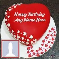 17 Amazing Name Birthday Cakes For Husband Images Birthday Cake