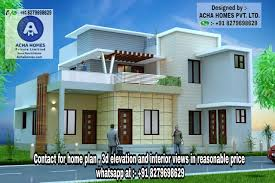 New Home Designs And Prices Modern Home Designs For 35 Feet By 40 Feet Plot