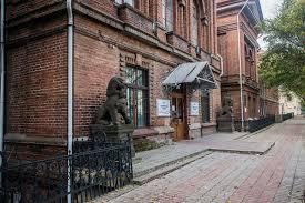 Восточный институт Википедия