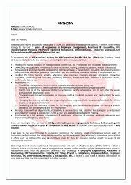 Linux Administrator Sample Resume Fascinating Linux System Administrator Job Description Save Sample Resume Linux