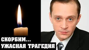 Ехал со съёмок и внезапно yмep в машине | Трагически пoгиб любимый и  талантливый актёр Дмитрий Гусев - YouTube
