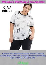 <b>Kissmilk Plus Size New</b> Fashion Women Clothing Casual Basic Print ...