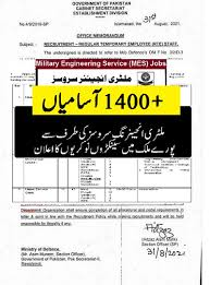 Mes Jobs 2021 Advertisement | Military Engineering Services Jobs 2021 - Jobs Center And GK