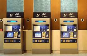 Parts Vending Machine Unique Facilities Management Dubai Metro Ticket Vending Machine News