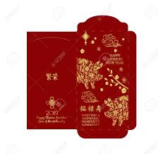 Chinese New Year Money Red Packet, Red Envelope. 2019, Happy.. Royalty Free  Cliparts, Vectors, And Stock Illustration. Image 107032282.