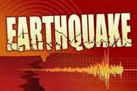 Check out our latest daily earthquake list. Philippines Earthquake Of 6 3 Magnitude Strikes Mindanao India Com