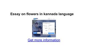 essay on flowers in kannada language google docs