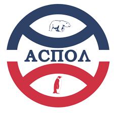 Конкурс научных и дипломных работ посвященных Арктике и  Конкурс научных и дипломных работ посвященных Арктике и Антарктике