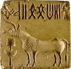 harappa and mohenjo daro com  n history an example of the writing of the people of the indus river valley