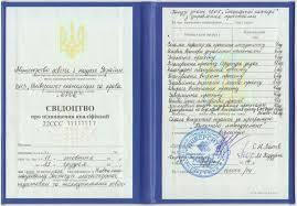 Университет КРОК Последипломное образование Киев info Онлайн заявка