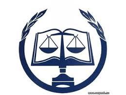 Оренбург Юридические дисциплины дыпломы курсовые контрольные   Скачать фото Курсовые дипломные работы Юридические дисциплины дыпломы курсовые контрольные рефераты