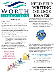 Personal Statements Worth Education Personal Statements