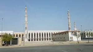 عرفة بعد الحج - مسجد نمرة 2017 Mosquée Nemra-Arafat - YouTube