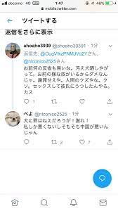 山梨 渡辺 麻友