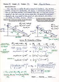 physics problem solving help mba essay physics problem solving help