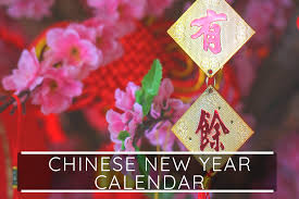 Prohibited or that use prohibited materials. Chinese New Year Calendar 2021 Festivals Dates