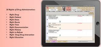 Emars Etars Adl Data Systems Inc