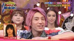24 時間 テレビ exit