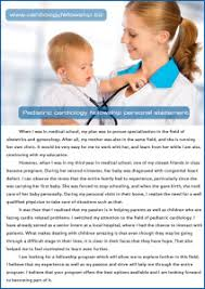 Find Cardiology Fellowship Personal Statement Example Here