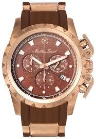 Наручные <b>часы Mathey</b>-<b>Tissot H466CHPM</b> — купить по выгодной ...
