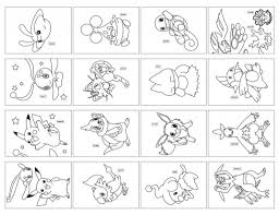 Small Picture Pokemon Cards Coloring Pages Artscolors with Pokemon Card Coloring