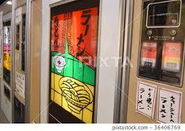 Automat Vending Machine Mesmerizing Automat Vending Machine Missed Stock Photo [48] PIXTA