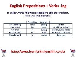 Grammar » Learn British English