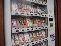 Fun Vending Machines Simple 48 Things You Can Buy In Japanese Vending Machines Stuff You