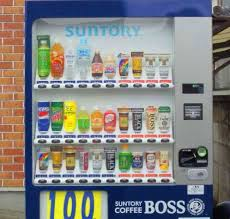 Suntory Vending Machine Enchanting How To Beat Japanese Summer Heat When Traveling In Japan DeepJapan