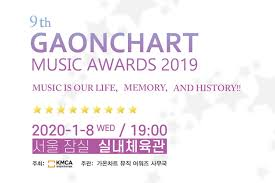 How To Vote On Gaon Chart 9th Gaon Chart Music Awards Announces Award Categories And