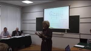 Защита кандидатской диссертации смотреть онлайн видео от  Защита кандидатской диссертации смотреть онлайн видео от Костромской государственный университет в хорошем качестве