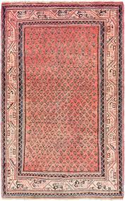 main unique loom 3 8 x 6 4 botemir persian runner rug photo