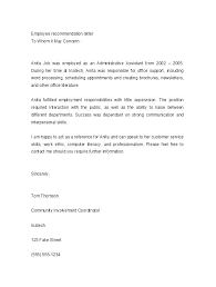 Thank You For Reference Employee Referral Letter Template Colleague Recommendation
