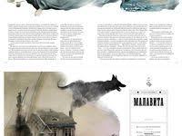 ВЕРСТКА: лучшие изображения (200) | Графический дизайн ...